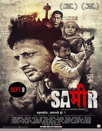 Poster Of Hindi Movie Sameer 2017 Full HD Movie Free Download 720P Watch Online