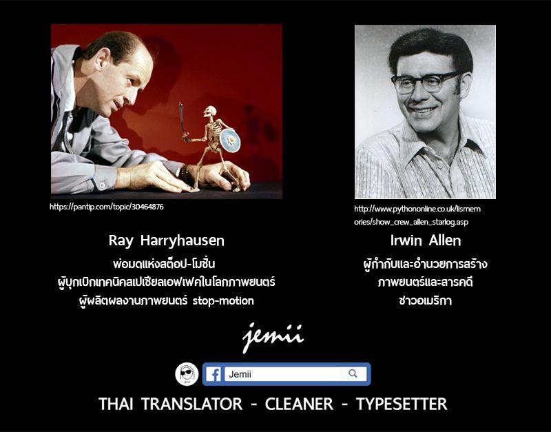 Billy Bat ตอนที่ 73 TH แปลไทย