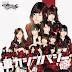 Download All AKB48 Team Surpirse M1-M12 [PV+mp3]