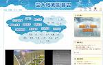 2012 09 國立空中大學 校園影音雲
