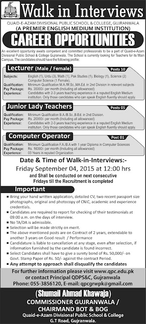 Teaching Jobs in Quaid E Azam Public School & College Gujranwala