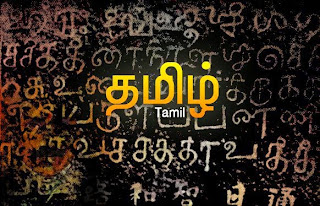 tamil-language.jpg