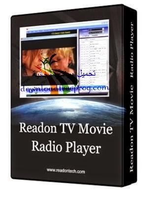 تحميل برنامج readon tv movie radio player 2014 لمشاهدة القنوات الفضائية