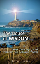 "Book/Ebook, ""House of Wisdom"""
