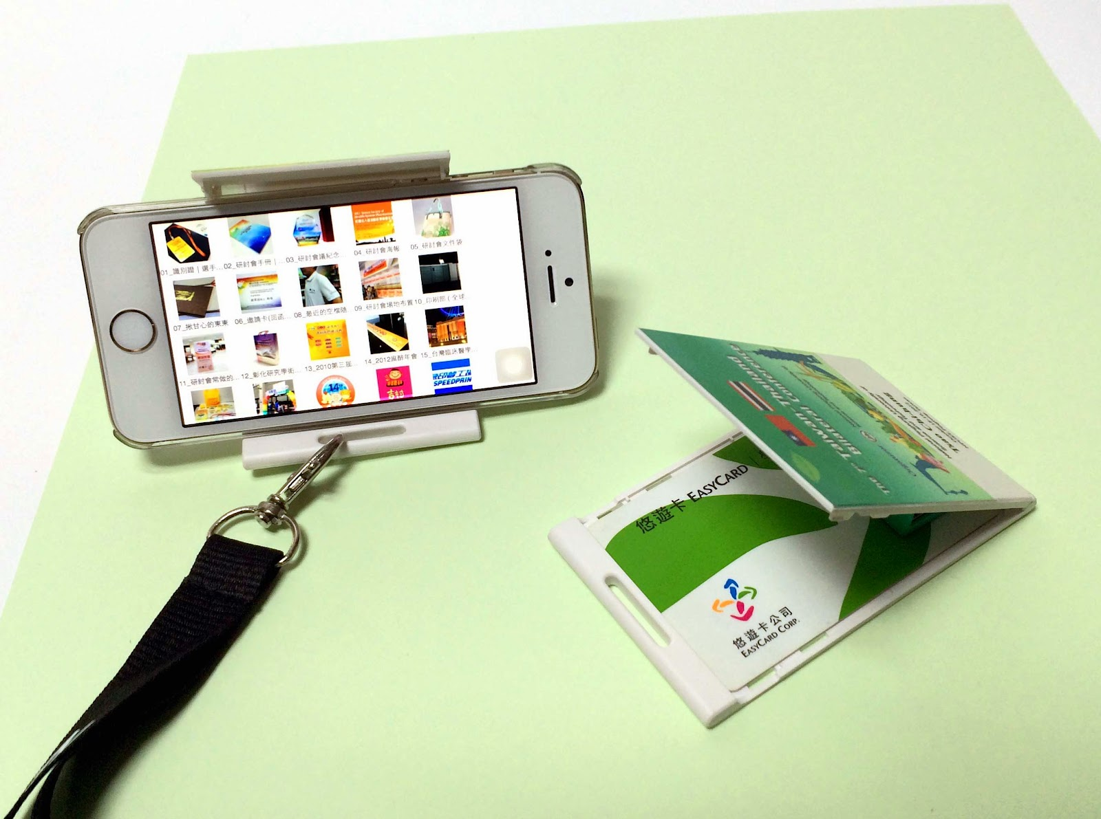 悠遊卡手機座識別證