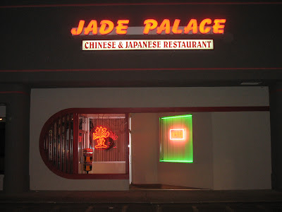 The entrance to Jade palace at night