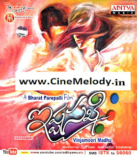 Ishtasakhi Telugu Mp3 Songs Free  Download -2013