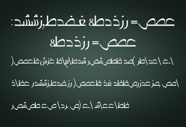 Free arabic calligraphy fonts for designers bull share