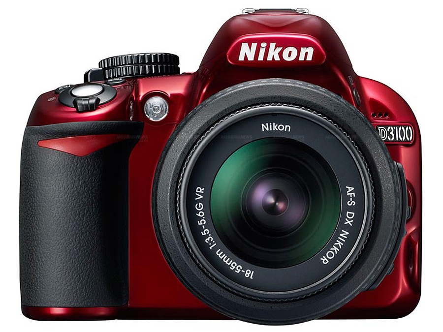 bagi anda yang sedang membeli kamera nikon dslr tidak ada