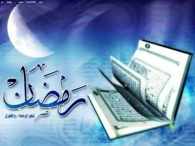 صور وكروت معايدة بمناسبة شهر رمضان 1434 هـ - 178.jpg
