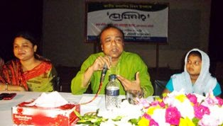 কন্যা শিশু দিবস উপলক্ষে জেলা শিল্পকলা একাডেমীতে সেমিনার