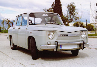 Romanian Car Dacia 1100 model