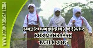 Revisi Juknis BOS Madrasah Tahun 2015