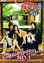Phim Tiệm Cà Phê Hoàng Tử
