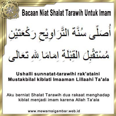 Bacaan Niat Shalat Tarawih Untuk Imam