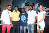 Romeo Movie Audio launch Photos gallery-thumbnail-1
