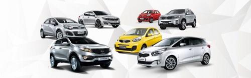 Daftar Harga Mobil KIA Terbaru Tahun 2015