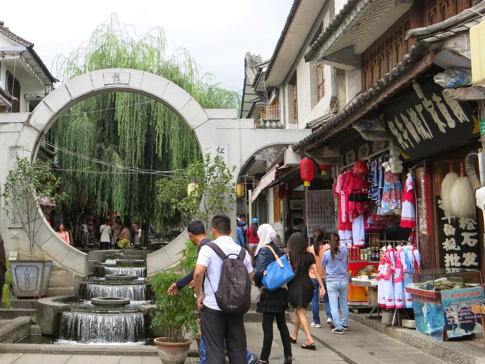 ancient city, Dali, China