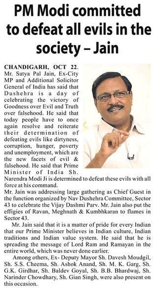 PM Modi committed to defeat all evils in the society - Jain