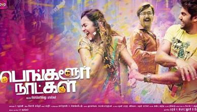 Bangalore Naatkal Movie Online