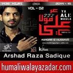 http://audionohay.blogspot.com/2014/10/arshad-raza-sadique-nohay-2015.html