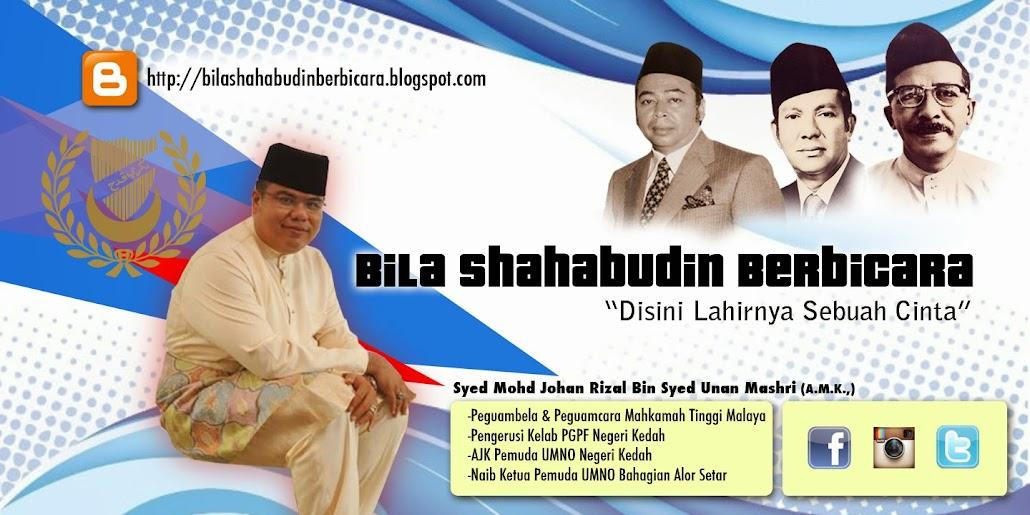 Syed Johan Rizal