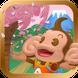 Download Game Android Super Monkey Ball 2: Sakura Edition APK