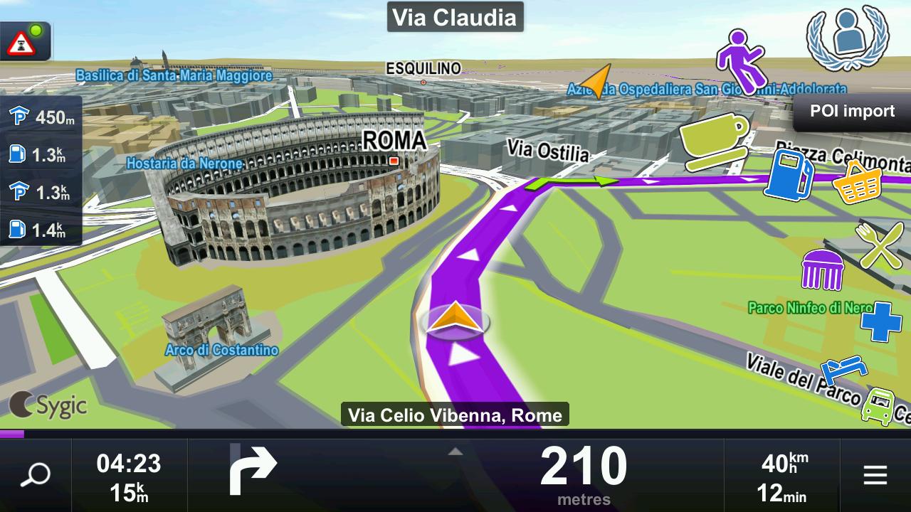 Скачать gps навигатор на андроид с картами