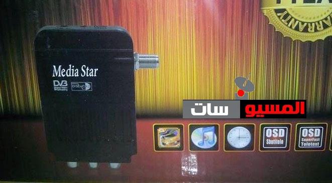 لودر وملف قنوات عربى رسيفر media star for lcd بتاريخ اليوم 2015