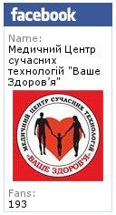 Ми на ФЕЙСБУК