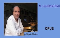 Όταν θέλουμε να δούμε τα νέα άρθρα του Δρ. Νίκου Λυγερού στην Γαλάζια Σελίδα (Opus of N. Lygeros)