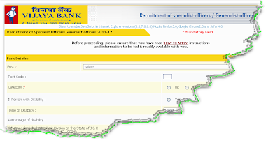 Vijaya Bank Recruitment 2012 Online Form