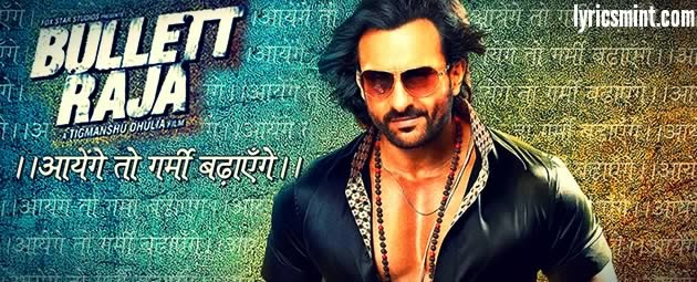 Bullett Raja Film Music