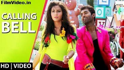 Calling Bell - Aami Sudhu Cheyechi Toamy (2014) HD Music Video Watch online