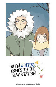 When Winter Comes to the Way Station Manga