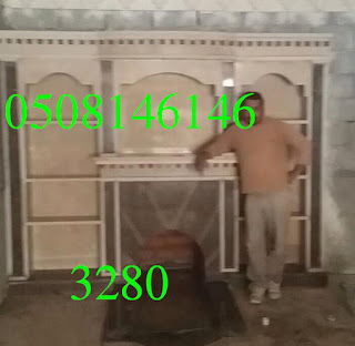 مشبات رخام وحجر روعه وحديثه 3280