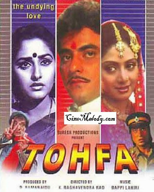 Tohfa Hindi Mp3 Songs Free  Download  1984
