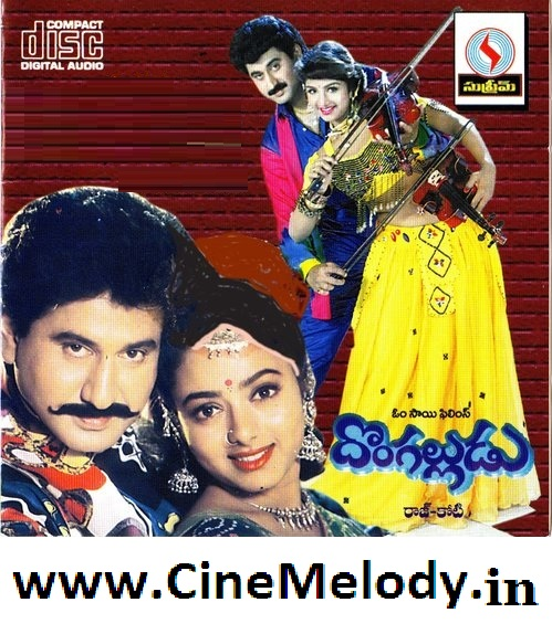 Dongalludu Telugu Mp3 Songs Free  Download 1993