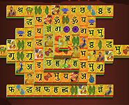 Indian Mahjong