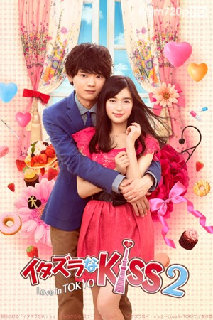 Itazura na Kiss 2 Love in Okinawa 2014 poster