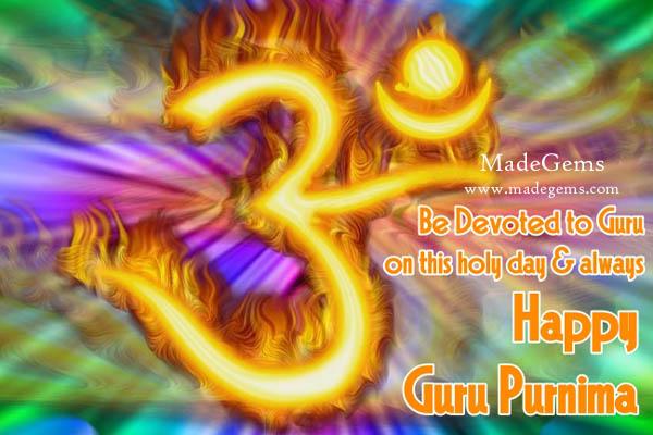 Guru Purnima Sms Punjabi Wishes