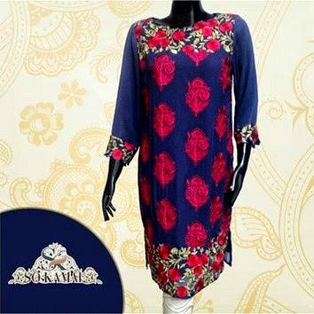 So Kamal Eid Collection 2014