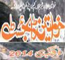 http://books.google.com.pk/books?id=sfLTAgAAQBAJ&lpg=PA41&pg=PA41#v=onepage&q&f=false