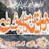 Khawateen Digest February 2014