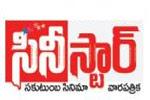 Read cinestar online - telugu magazine pdf