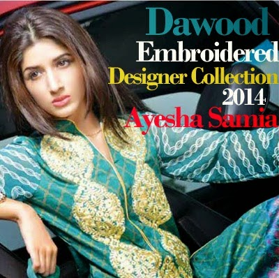 Ayesha Samia Designer Lawn Collection 2014