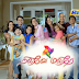 Nilave Malare 24-10-14 Raj Tv Serial  Episode - 384