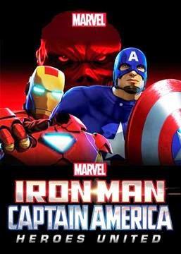 descargar Iron Man y Capitan America: Heroes United en Español Latino