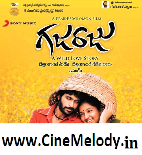 Gajaraju Telugu Mp3 Songs Free  Download -2012