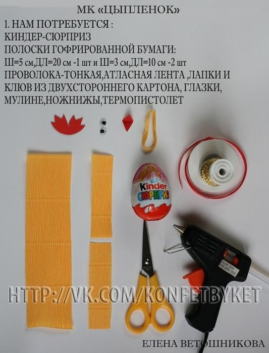 Короткие сериалы по россии 1 по выходным список